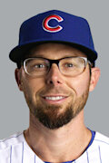 Photo of Eric Sogard