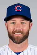 Photo of Andrew Romine