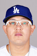 Photo of Julio Urias