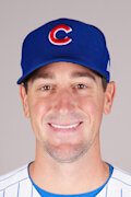 Photo of Kyle Hendricks