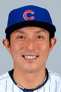 Photo of Munenori Kawasaki