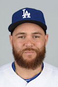 Photo of <strong>Russell Martin</strong>